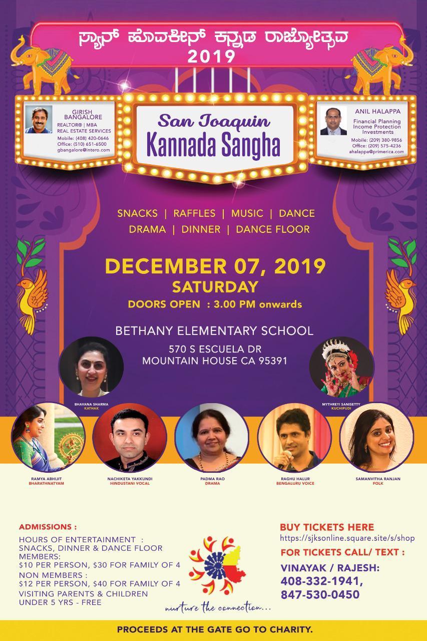 SJKS_Kannada_Rajyotsava